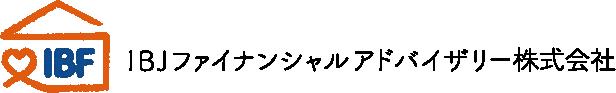IBJファイナンシャルアドバイザリー株式会社